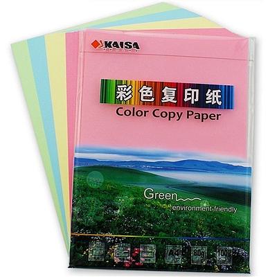 凯萨 彩色复印纸(浅色4色装) A4 80g 100张/包  KS-98612