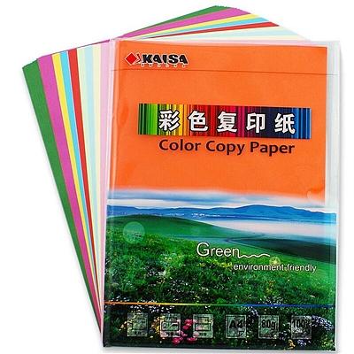 凯萨 彩色复印纸(混色10色装) A4 80g 100张/包  KS-98605
