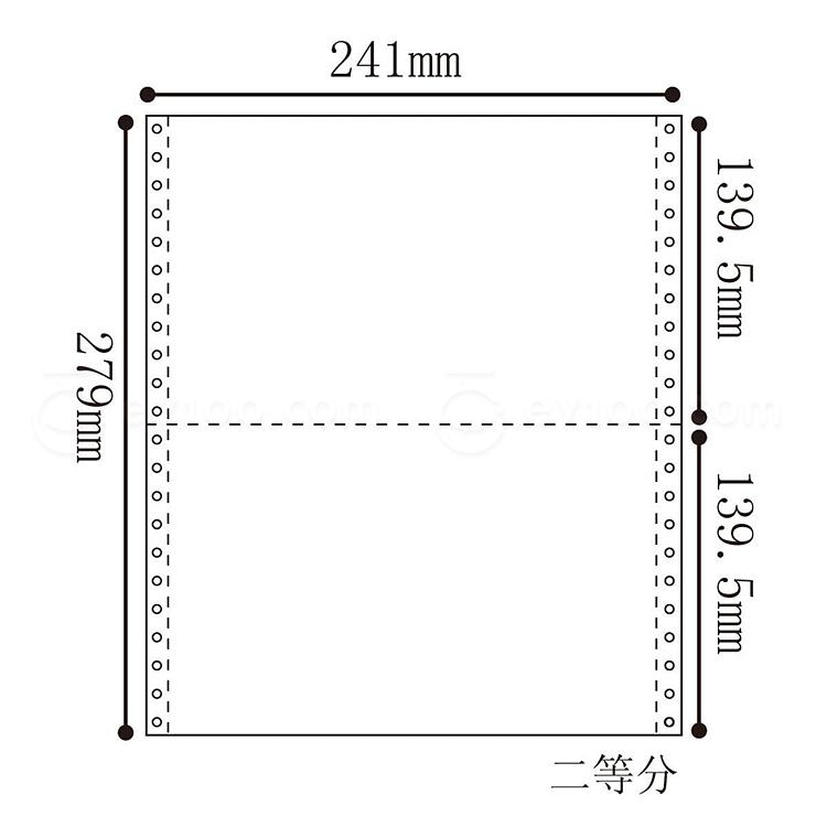 传美 打印纸二等分 (白) 带裂线  241-11/2