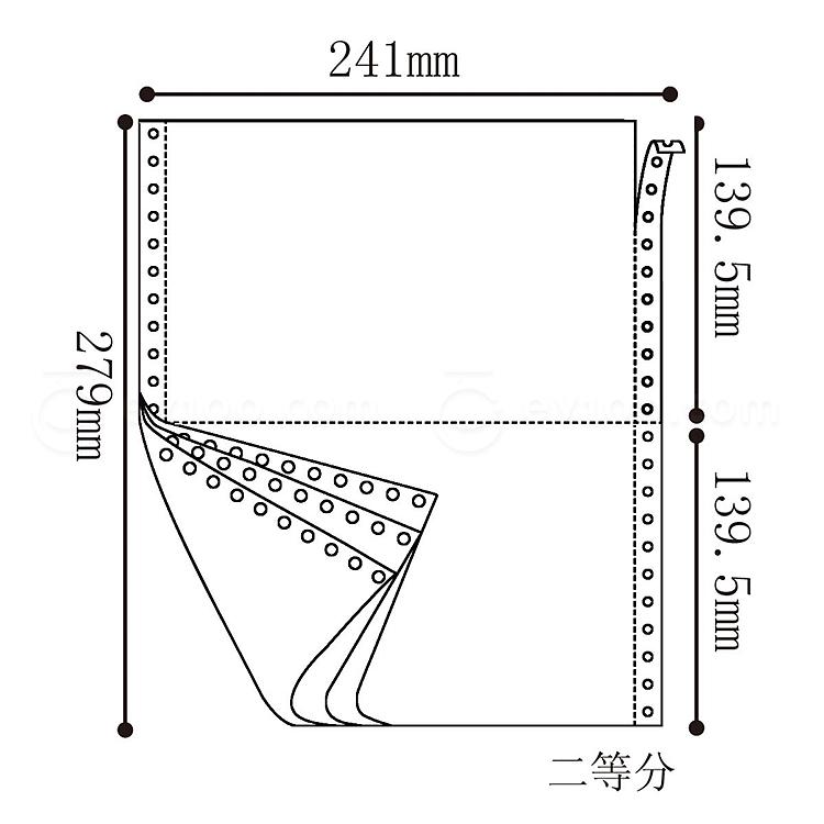 传美 打印纸二等分 (白) 带裂线  241-31/2
