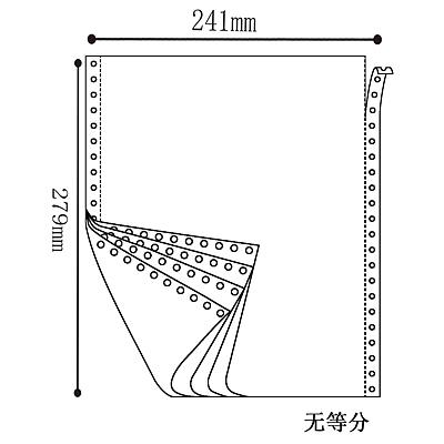 單色電腦打印紙 無等分(4聯)