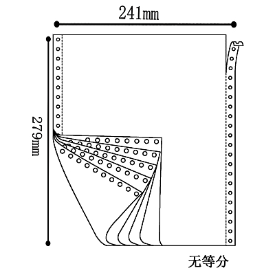 單色電腦打印紙 無等分(5聯)