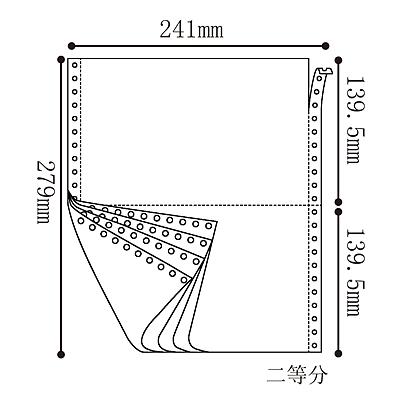 單色電腦打印紙 二等分(5聯)