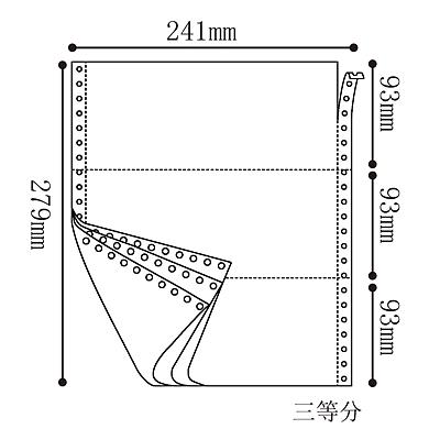 單色電腦打印紙 三等分(3聯)