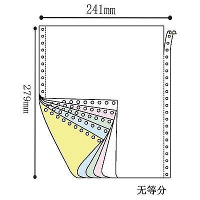 彩色電腦打印紙 無等分(5聯)