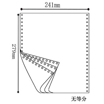 單色電腦打印紙 無等分(3聯)
