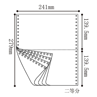 單色電腦打印紙 二等分(4聯)