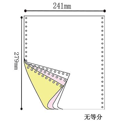 彩色電腦打印紙 無等分(3聯)