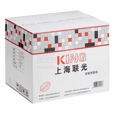 联光 传真纸 20卷/箱  A4 210mm*27.4m