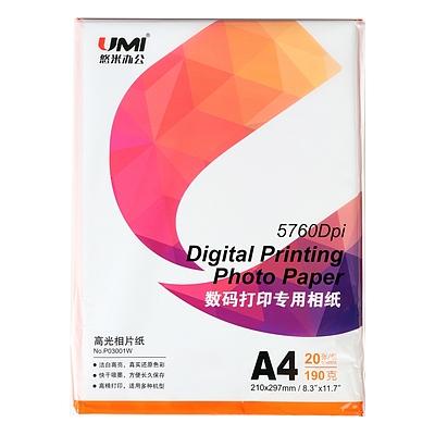 悠米 高光相纸 A4 190g 20张/包  P03001W