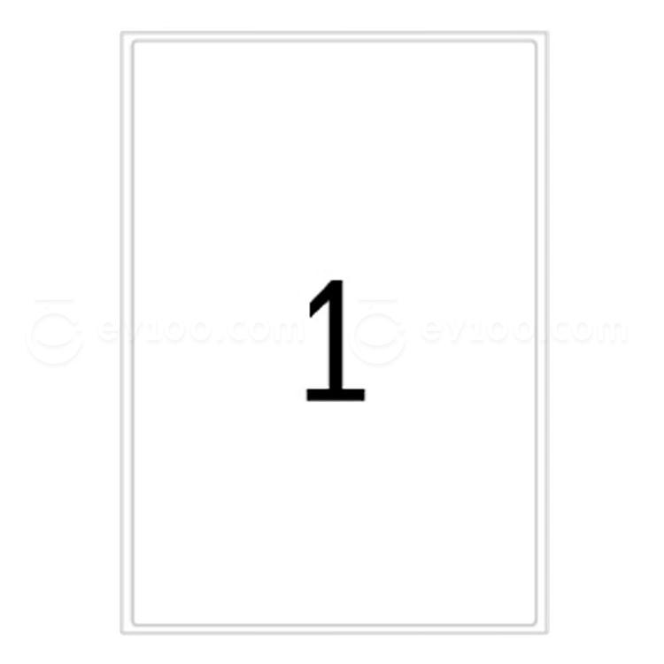 豪玛 电脑打印标签 (白) 199.6×289.1mm  4252-100