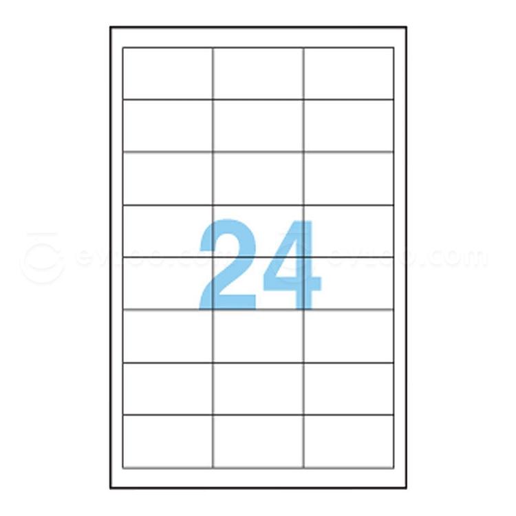 豪玛 电脑打印标签 (白) 64.6×33.8mm  4262-100