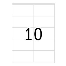 豪玛 电脑打印标签 (白) 105.0×57.0mm  4425-100