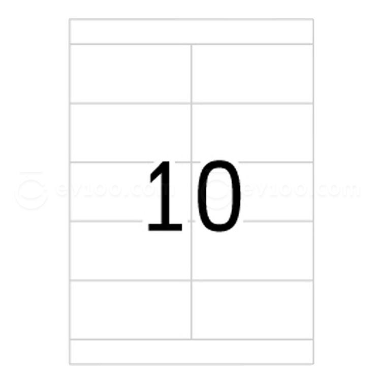 豪玛 电脑打印标签 (白) 105.0×50.8mm  4281-100