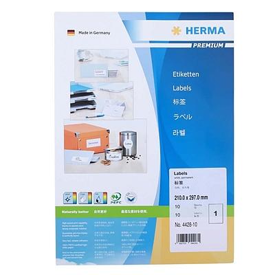 豪玛 电脑打印标签 (白) 210mm*297mm  4428-10