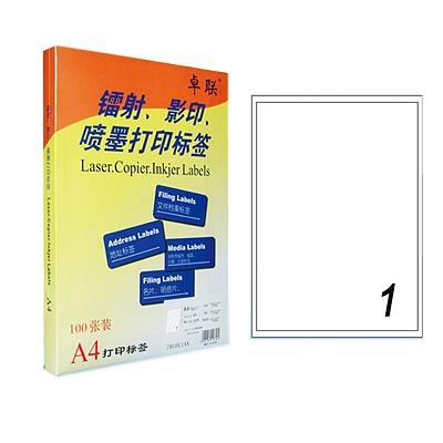 卓联 多功能电脑打印标签 (白) A4 210*297mm 100个/包  ZL2601-100