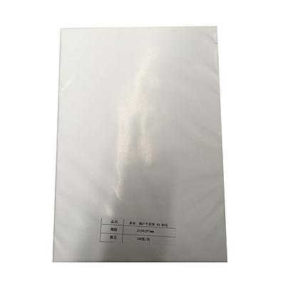 国产牛皮纸 100张/包  A4 80g
