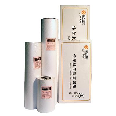 传美 工程复印纸(2寸管芯) (白) 914mm*50m  80g