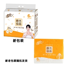 清風 原木純品2層180抽抽取式面巾紙 6包/提  BR67SC2