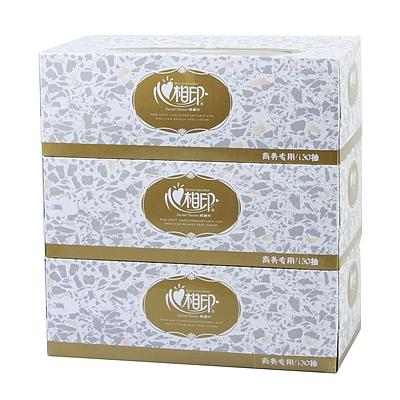 商用恒金系列2层130抽盒装面巾纸