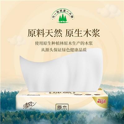 清风 原木纯品3层小规格130抽抽取式面巾纸 6包/提  BR83ATO