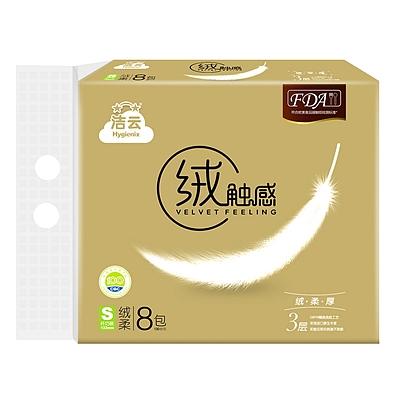绒触感3层130抽塑包面纸