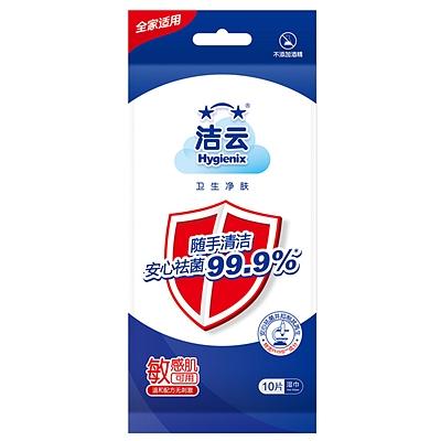 卫生湿巾单片装