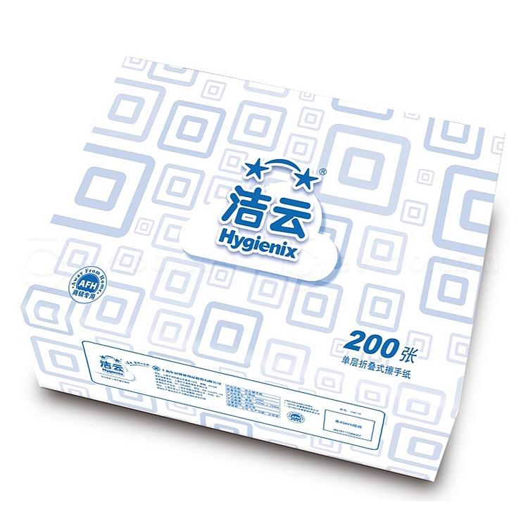 洁云 折叠式擦手纸单层 200张/包*20  156110