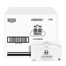 洁云 一次性马桶座垫纸 250张/包 20包/箱  HS64001