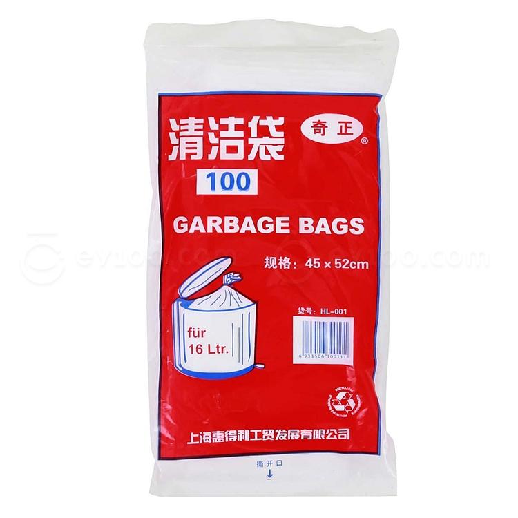 奇正 垃圾袋 (白色) 450*520mm  100只/包