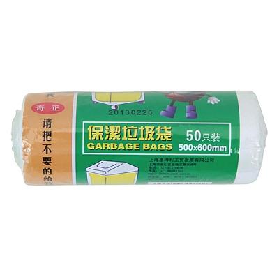 奇正 垃圾袋 (白色) 500*600mm 50只/卷