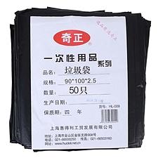 奇正 垃圾袋 (黑色) 900*1000mm 厚度0.025mm  50只/包