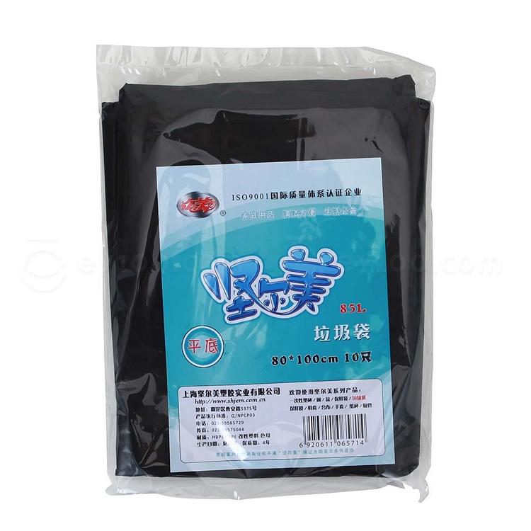 坚尔美 垃圾袋 (黑色) 800*1000mm  65714