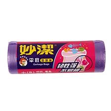 妙洁 点断式平底垃圾袋 (紫色) 小号  MBGRSC