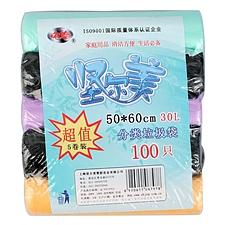 坚尔美 点断式彩色分类垃圾袋超值装 (混色) 50*60cm(20只*5卷)  67978