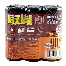 敏胤 加厚型点断式垃圾袋(特惠促销三卷装) (黑) 45*50cm(30只/卷*3卷)