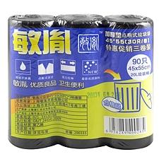 敏胤 加厚型点断式垃圾袋(特惠促销三卷装) (黑) 45*55cm(30只/卷*3卷)