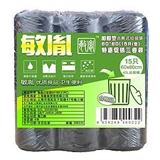 敏胤 加厚型点断式垃圾袋(特惠促销三卷装) (黑) 60*80cm(15只/卷*3卷)