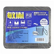 敏胤 加厚型大型垃圾袋 (黑) 90*100cm(20只/包)