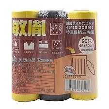 敏胤 加厚型點斷式一次性彩色垃圾袋(特惠促銷三卷裝) (彩色) 45*50cm(30只/卷*3卷)