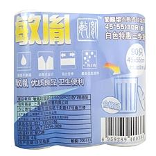 敏胤 加厚型点断式一次性白色垃圾袋(特惠促销三卷装) (白) 45*55cm(30只/卷*3卷)