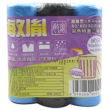 敏胤 加厚型点断式一次性彩色垃圾袋(特惠促销三卷装) (彩色) 50*60cm(30只/卷*3卷)