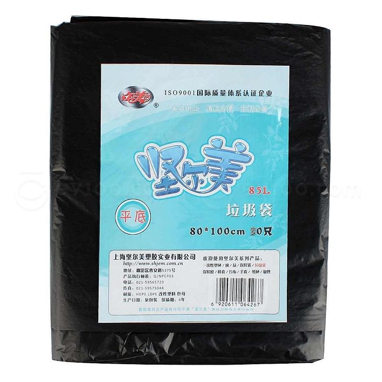 坚尔美 普通型型平底垃圾袋 (黑) 80*100cm(30只/包)  64267