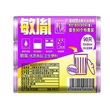 敏胤 强韧点段式垃圾袋 (紫色) 50*60cm 30只/卷*3卷  5060