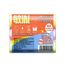 敏胤 强韧加厚型抽绳垃圾袋 (混色) 45*55cm 15只*3卷/组  4555