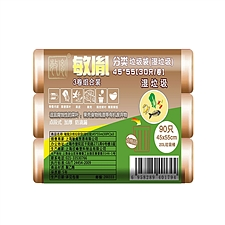 敏胤 分類垃圾袋 (咖啡色) 45*55cm 30只*3卷  濕垃圾