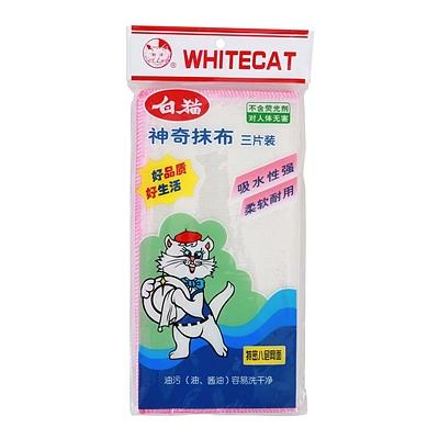 白猫 神奇抹布 3块/包