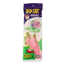 妙洁 绒里加长型手套 (粉红色) 中号  MGAM-B
