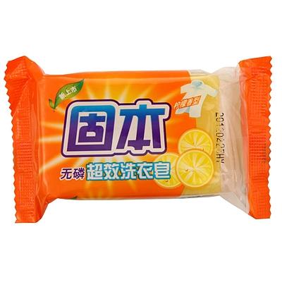 固本 无磷超效洗衣皂 138g  柠檬香