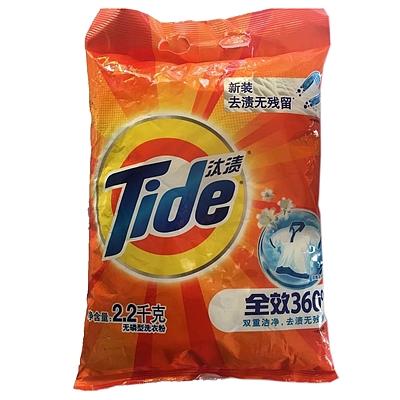汰渍 全效360度洗衣粉 2.2kg  洁雅百合